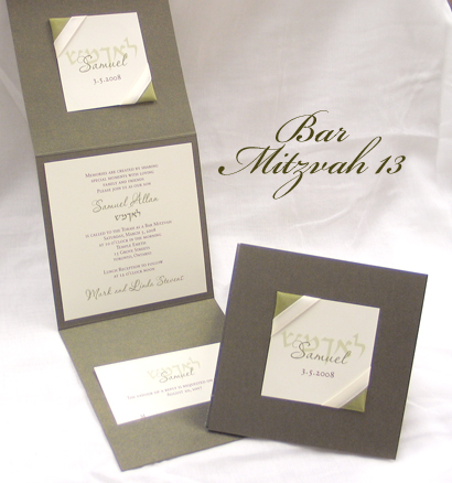 Invitation BarMitzvah13: Sage Pearl, Cream Smooth, Passions, Sabon Roman, Sage Ribbon, Cream Ribbon