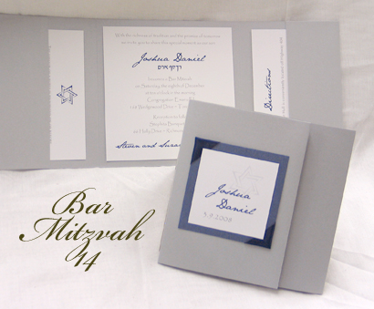 Invitation BarMitzvah14: Dark Brown Pearl, Blue Steele Pearl, White Smooth, Jane Austen, Papyrus, Navy Ribbon