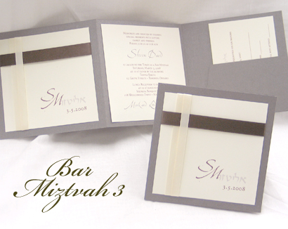 Invitation BarMitzvah3: Charcoal Pearl, Cream Smooth, Dreamer One, Sabon Roman, Brown Ribbon, Cream Ribbon