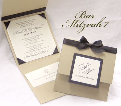 Invitation BarMitzvah7: Gold Pearl, Black Linen, Cream Smooth, Sloop, Sabon Roman, Black Ribbon