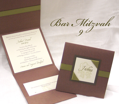 Invitation BarMitzvah9: Brown Pearl, Sage Pearl, Cream Smooth, Aqualine, Papyrus, Sage Ribbon, Sage Ribbon