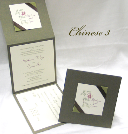 bilingual/multicultural invitation collection, Wedding invitations