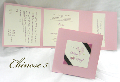 BilingualMulticultural Invitation Collection - Wedding invitation templates: vietnamese wedding invitation template