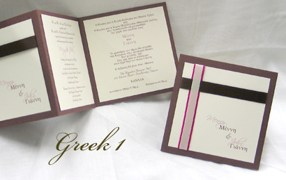 Wedding invitation greek1 brown pearl cream smooth wedding invitation greek1 brown pearl cream smooth scriptina monotype corsiva red filmwisefo
